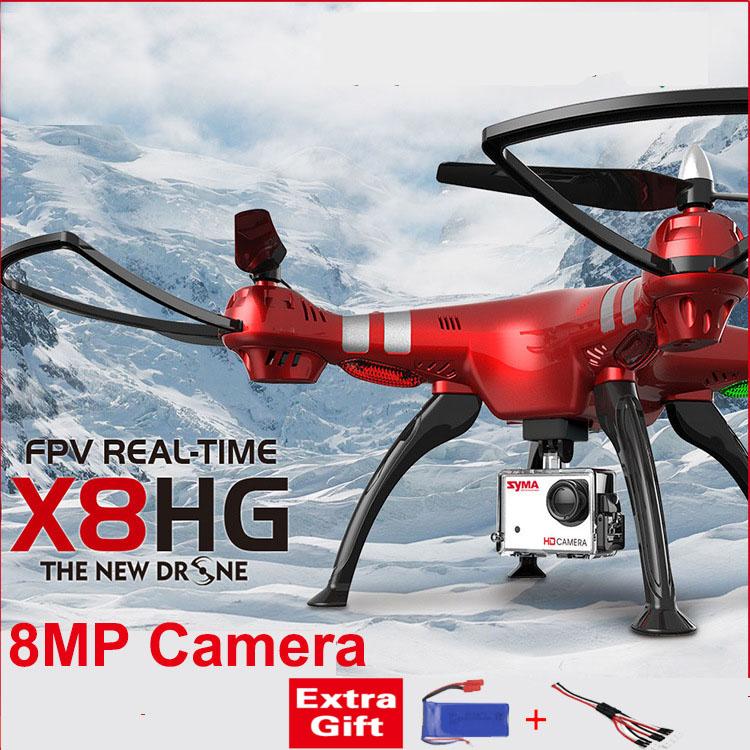 air record - Syma X8HG G CH Axis Gyro RTF RC Drone Quadcopter With MP P HD Camera Automatic Air Pressure High Headless Mode