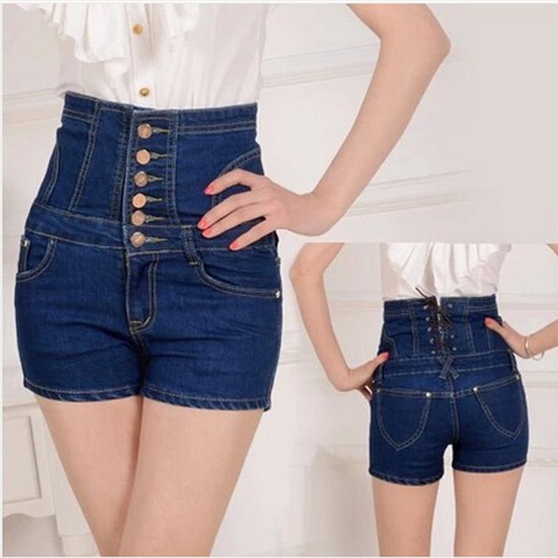 Plus Size High Waist Denim Shorts Price Comparison | Buy Cheapest ...