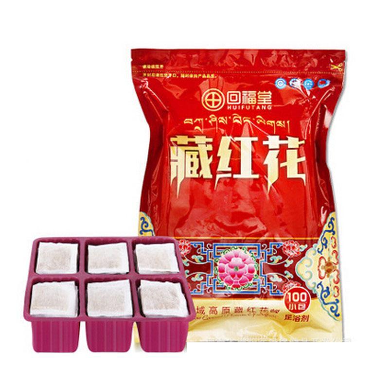 Wholesale Safflower Foot bath Powder g bags Chinese Medicine Foot Bath Salt Exfoliating Scrub Anti Smelly feet For Beauty Health