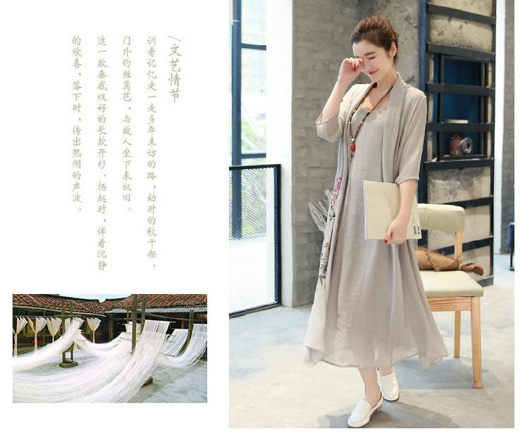 ancient army - The New Summer National Wind Restoring Ancient Ways is Loose Printed Cotton Dress is Female