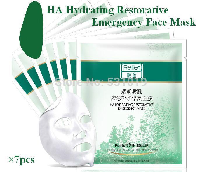 Wholesale 0 floz Hyaluronic Acid Hydrating Restorative Emergency Mask HA Hydrating Face Mask For Face Care Beauty