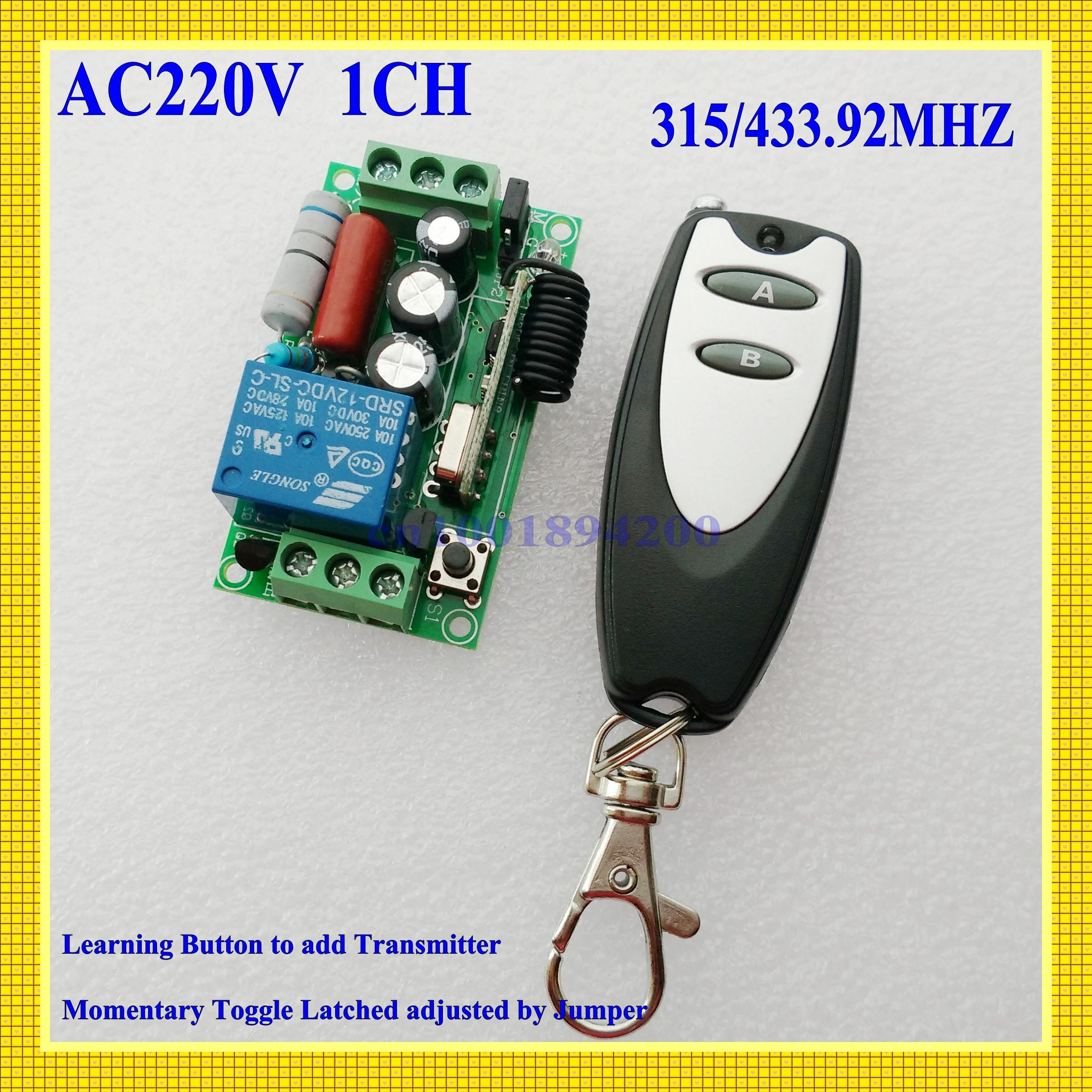 ac relays - AC V Remote Switch Light Lamp LED Bulb Wireless Relay Remote control switch Small Transmitter Learning Code ASK Power RemoteONOFF