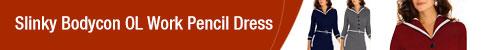 недорогая модная одежда