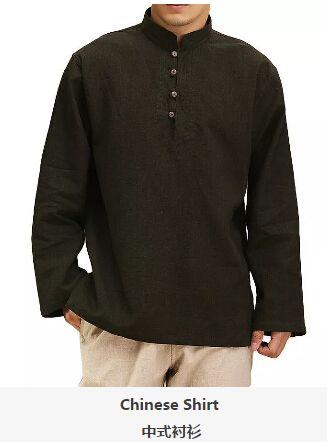 中式衬衫出口