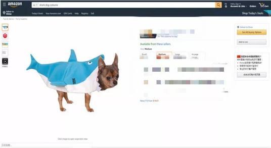 Rubie's宠物鲨鱼装