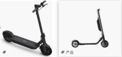 Segway旗下智能平衡车