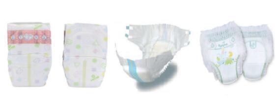 婴儿尿布(pañal)