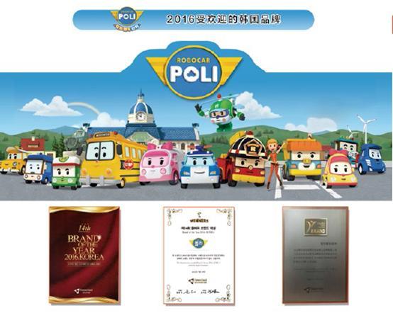受欢迎的韩国玩具品牌