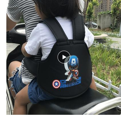 Kids Motorcycle Bicycle Safety Belt Adjustable Electric Vehicle Safe Strap Carrier For Child Safety frozen Elsa Captain America
