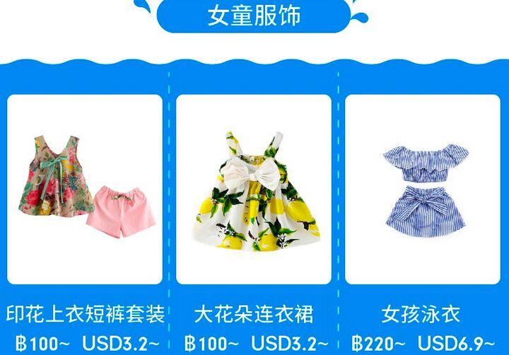 女童夏季服饰