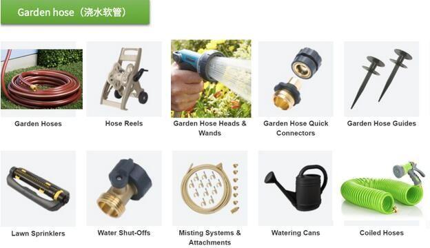 花园工具—浇水灌溉