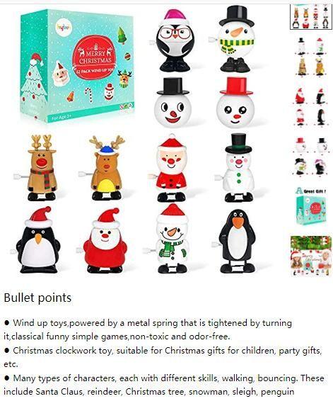 圣诞节发条玩具12只礼盒装