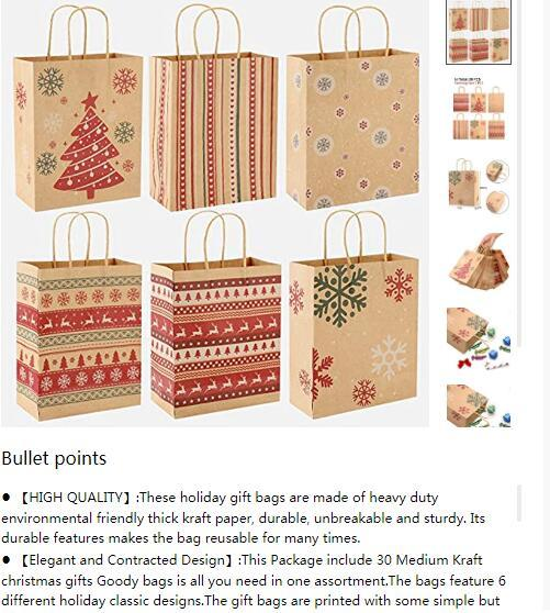 圣诞节经典礼品袋散装