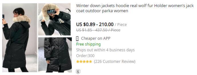 棉服羊绒大衣