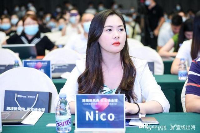 敦煌网招商和商家运营总经理郑燕雪在峰会现场