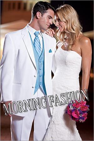 Veste blanche a un mariage