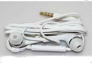 耳机出口电商