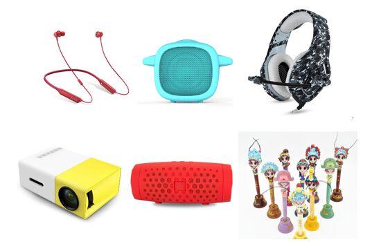耳机、音视频投影、文创礼品招募产品