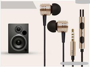 耳机跨境出口电商平台热销品top5