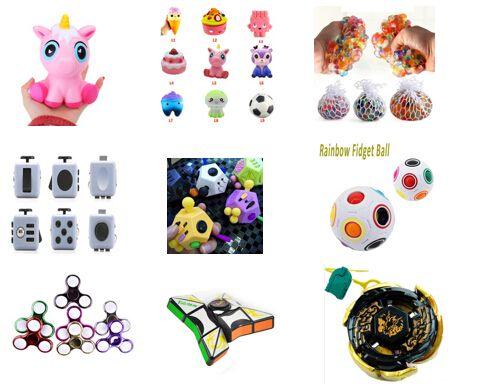 玩具行业新奇特产品