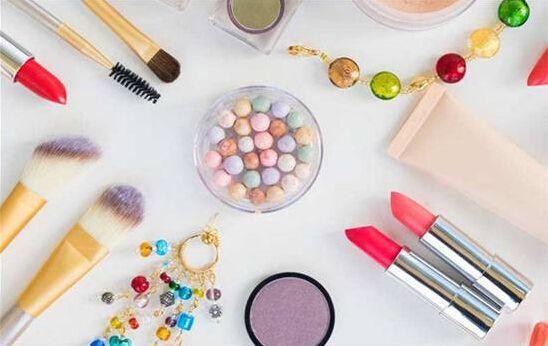 彩妆出口电商平台