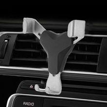 Gravity Bracket Car Phone Holder Flexible Universal