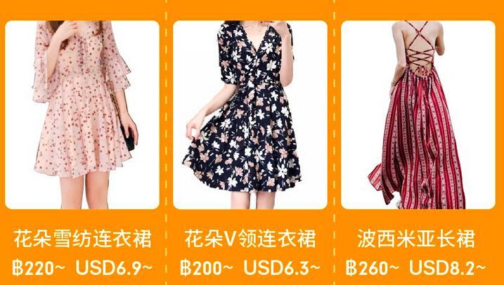 夏季女性连衣裙跨境出口电商