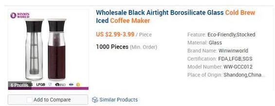 冷酿咖啡壶跨境出口电商平台