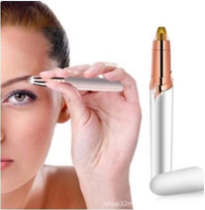 电动修眉器(Eyebrow trimmer)