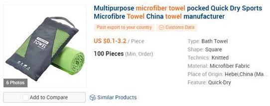 微纤维毛巾跨境出口电商平台