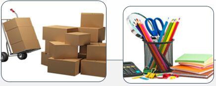 包装运输和办公用品出口电商平台