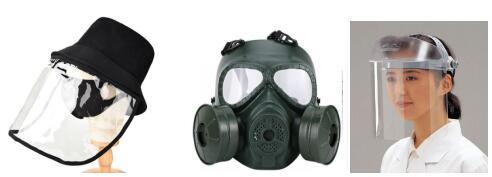 防护面罩产品招募