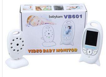 婴儿监视器出口电商平台