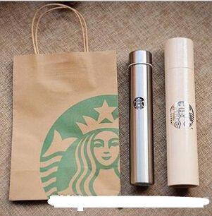 星巴克咖啡杯跨境出口电商平台