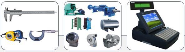 仪器仪表和工业用品、零售服务跨境出口电商平台