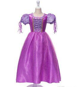 儿童礼服出口电商平台