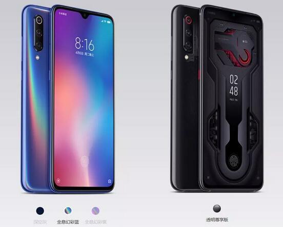 2019年新上市手机