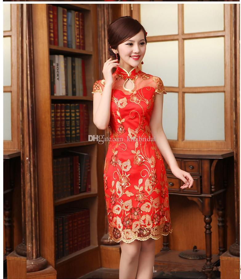 Vestidos de la moda china