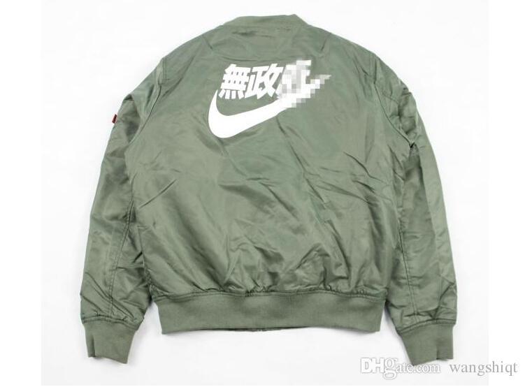 Streetwear Mens Designer Clothes Black And Olive Green Bomber