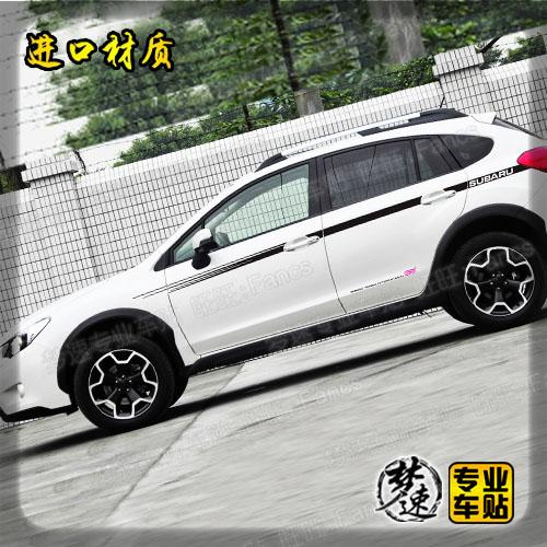 Subaru Xv Pull Car Stickers Decorative Stickers Flower