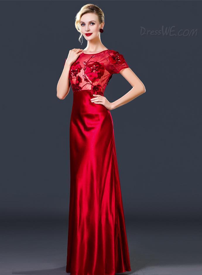 Formal Evening Gowns Atlanta - Boutique Prom Dresses