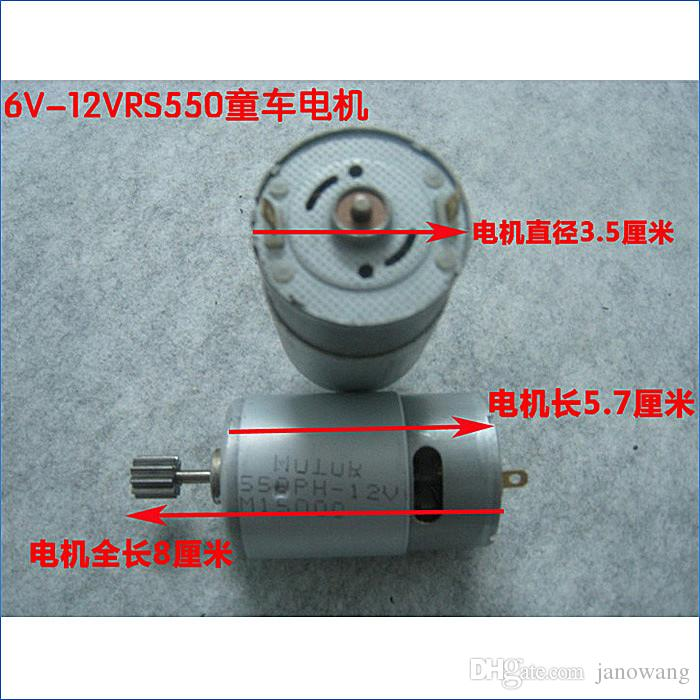2017 child electric motorcycle small dc motor 6v rs550 for Electric motor parts suppliers