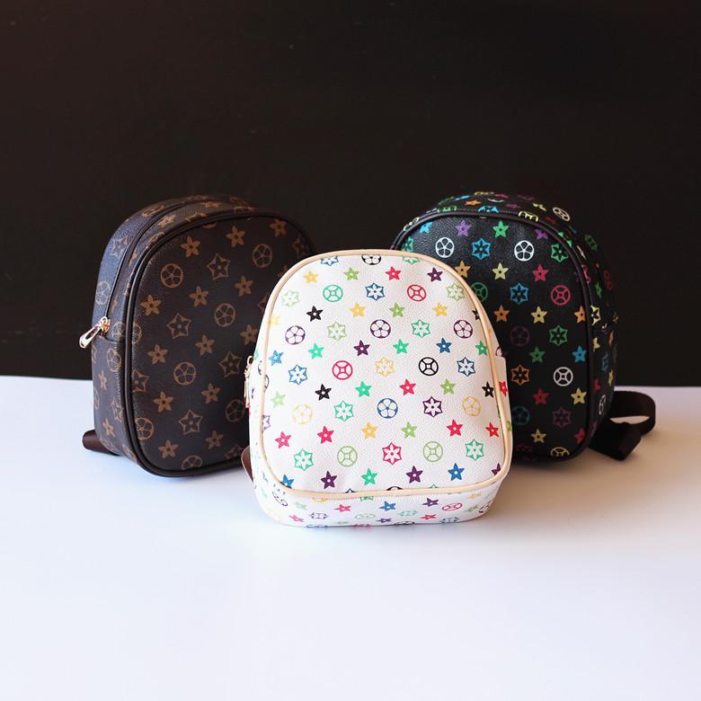 2015 Fashion New Most Popular Children School Bags High Quality ...