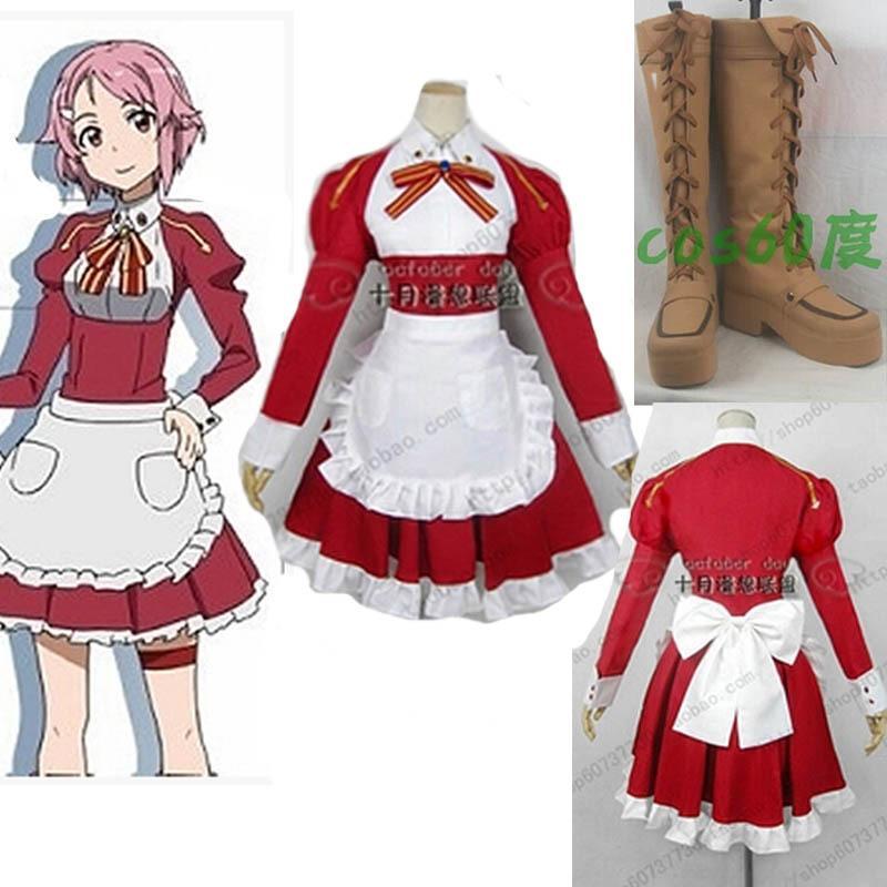 Sword Art Online Lisbeth Rika Maid Shinozaki Cosplay Costume,Customized Accepted