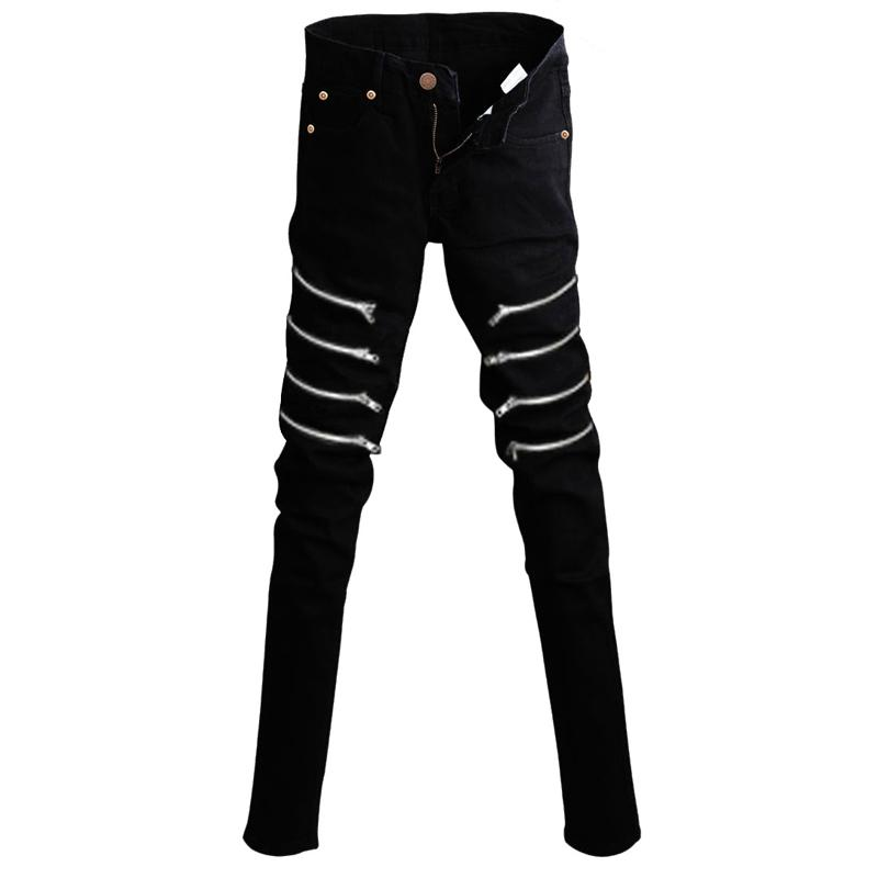 Black skinny zipper jeans – Global fashion jeans collection