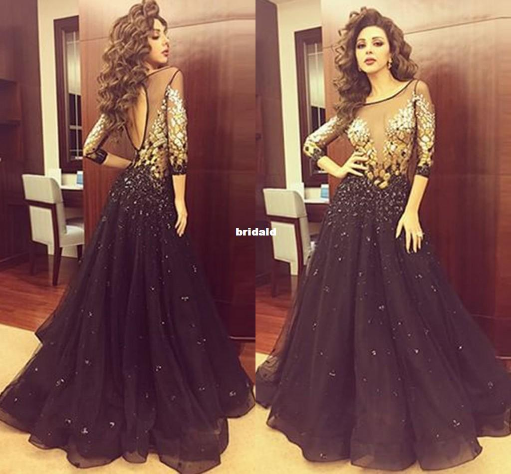 Lebanon Singer Sheer Applique Prom Dresses 2015 Scoop Neckline ...