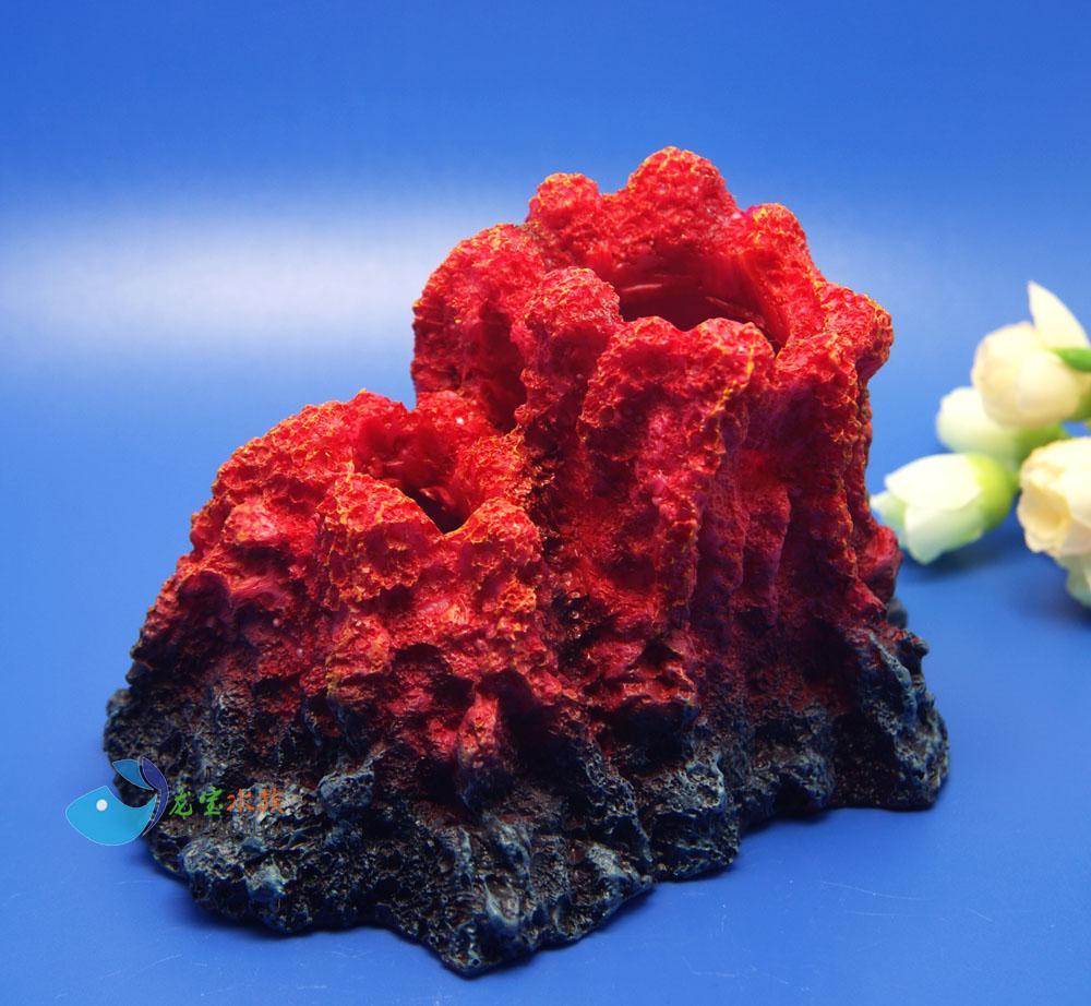 Fish tank volcano - See Larger Image