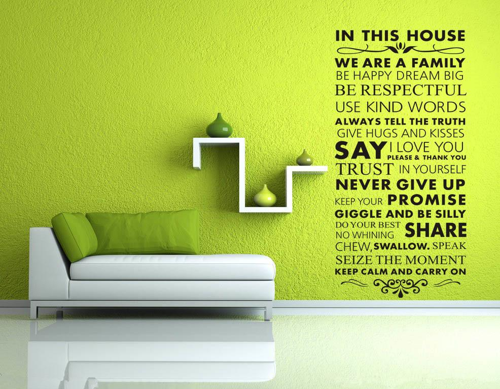 In This House We Are A Family Large Size Black Lettering Wall Stickers Quotes And