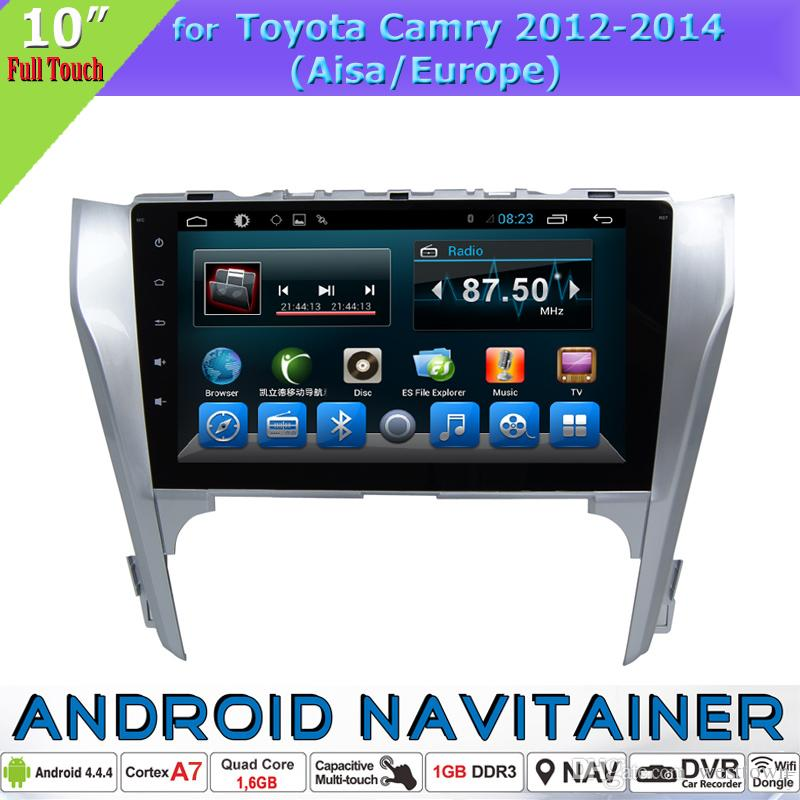 2 din car fm radio player android central entertainment