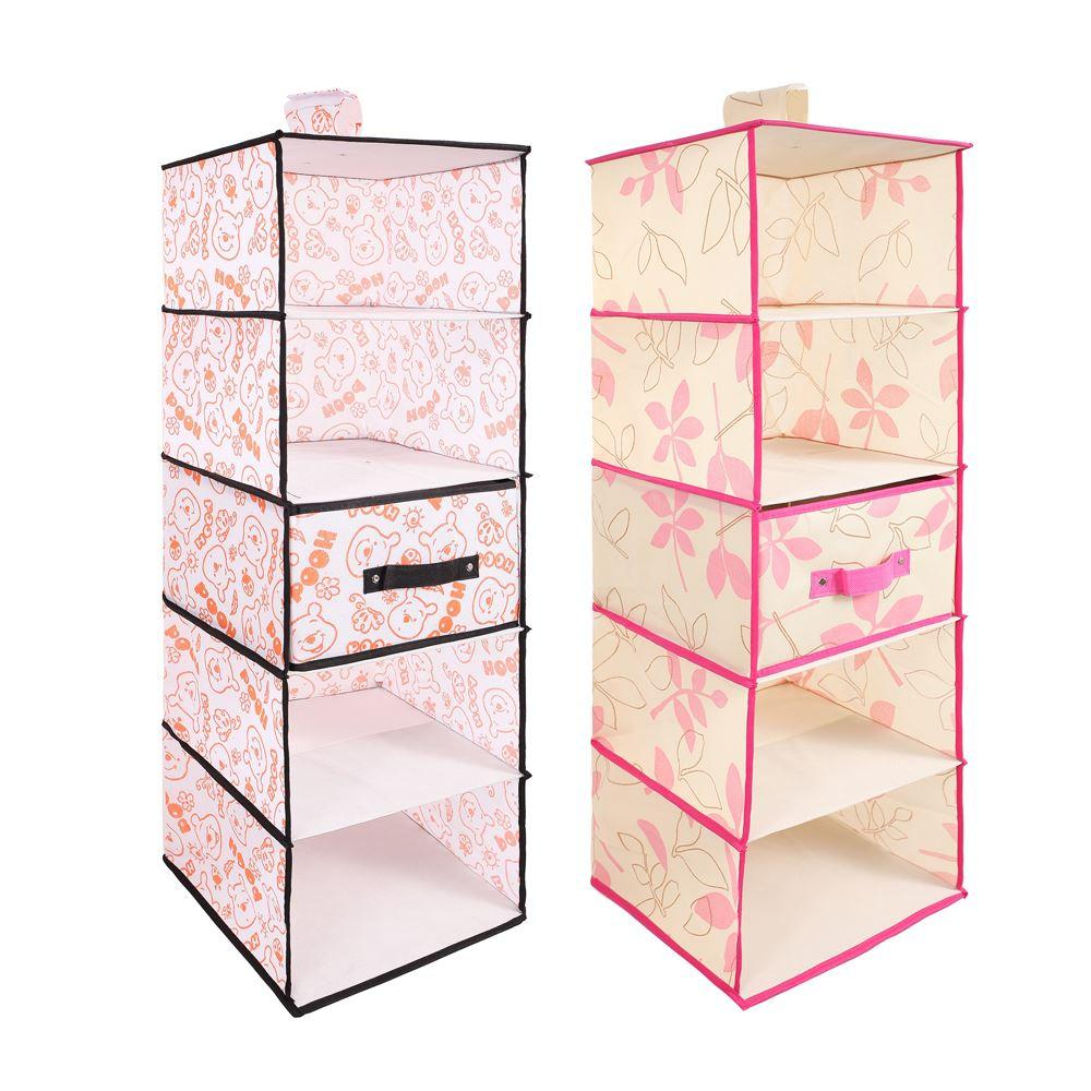 5 Shelf Closet Divider Container Organizer Wardrobe Hanging Storage Bin Bag  Box With Drawer For Coat